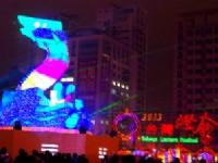 2013 Taiwan Lantern Festival in Hsinchu