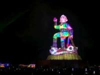2016 Taiwan Lantern Festival in Taoyuan