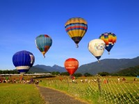 Taiwan Hot Air Balloon Festival starts July 1 at Taitung