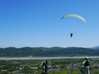 2016 Paragliding Accuracy World Cup–Taiwan Station in Taitung