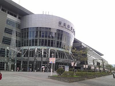 TWTC Nangang Exhibition Hall
