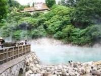 (Taipei) Suggested Beitou Hot Spring Tourism