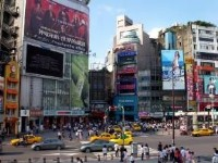 (Taipei) One Day Tour at the West District of Taipei