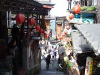 (Taipei) Experience the Exotic Jiufen (Chiufen) Old Street