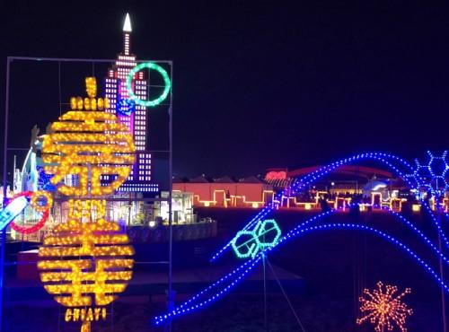 來「嘉」過年!台灣燈會在嘉義  2/16搶先看