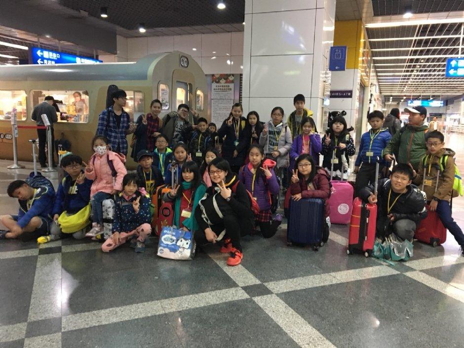 小小背包客整裝前往台北車站(歷年活動照片)