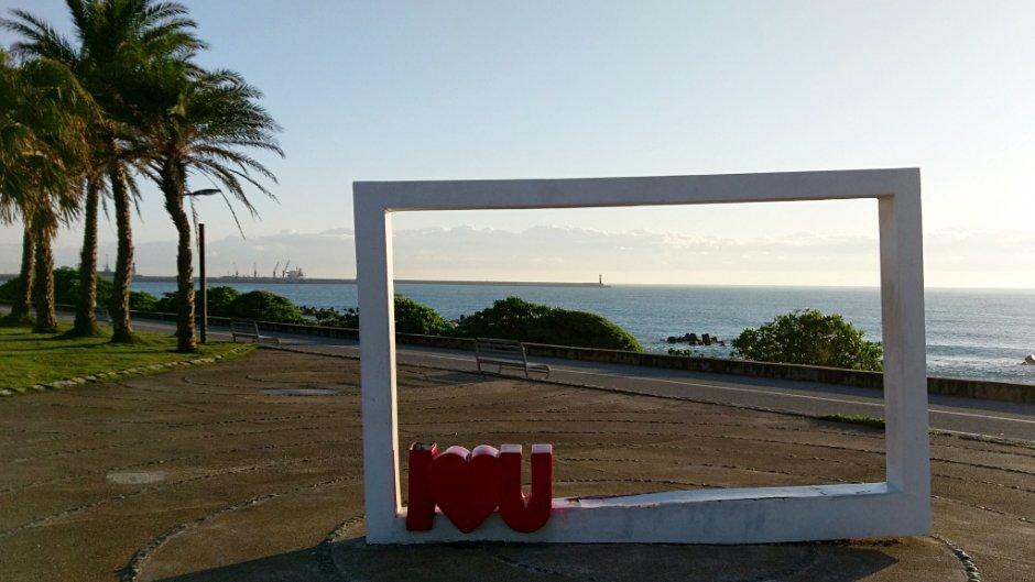 花蓮太平洋公園南濱段是國慶煙火的最佳觀賞位置之一