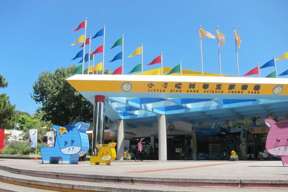 小叮噹科學主題園區是台灣唯一以戶外自然科學為主題的遊樂區