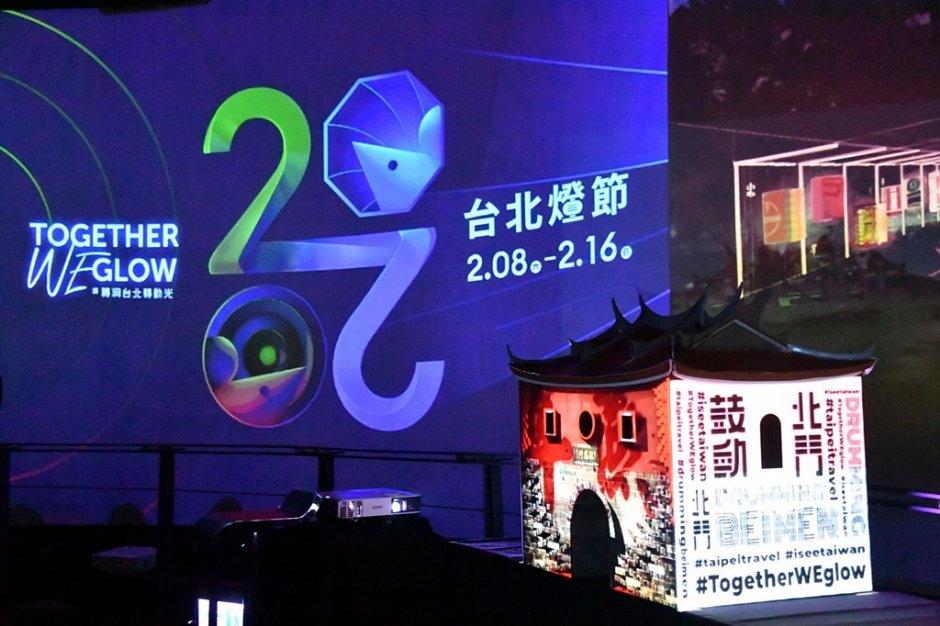 台北燈節將展演北門古蹟建築光雕展