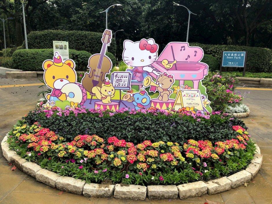 大安森林公園Hello Kitty打卡點之一