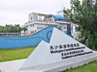 夏天就是要衝海邊!台南人的戲水天堂「馬沙溝濱海遊憩區」6月25日重新開放