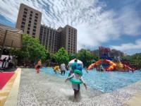2020台北親水節7月18日熱鬧開幕,到自來水園區消暑FUN心玩