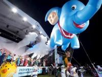 帶孩子到新北放電!2020新北市兒童藝術節x熊猴森樂園聯合開幕