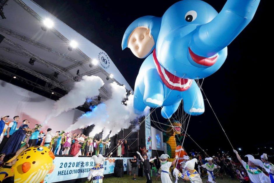 2020新北市兒童藝術節由小飛象揭開活動序幕
