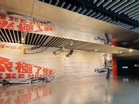 桃美館最新特展「像極了怪獸!」10月2日起在兒童美術館與你互動