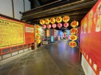 2020城西生活節《千變萬華》特展,到剝皮寮循百年街廓探索在地文化