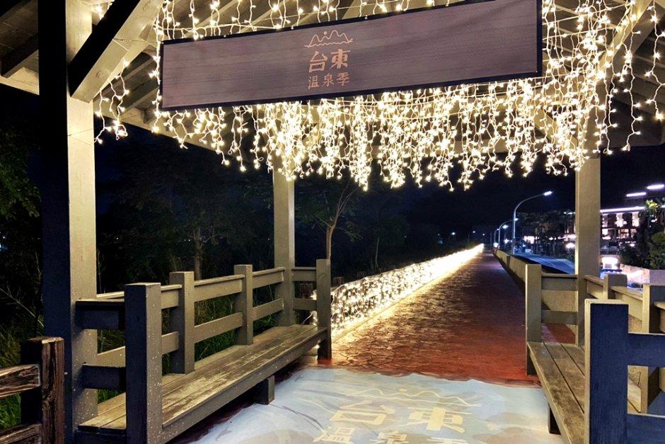 2020台東溫泉季於12/7點亮知本河堤