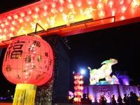 金牛上菜!14公尺黃金比例主燈「2021花蓮太平洋燈會」2/6點亮洄瀾