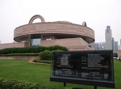 上海博物館-上海博物館