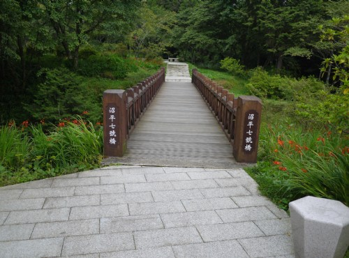 Alishan Forest Recreation Area-201407沼平17號橋