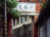 三級古蹟-雄鎮北門<br/> 攝影:Eva隨手拍