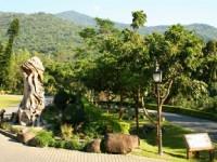 遊客中心庭園<br/> 攝影:老山羊部落格