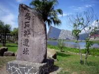 烏石港遺址與蘭陽博物館<br/> 攝影:Eva隨手拍