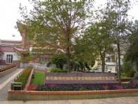 南北管音樂戲曲館