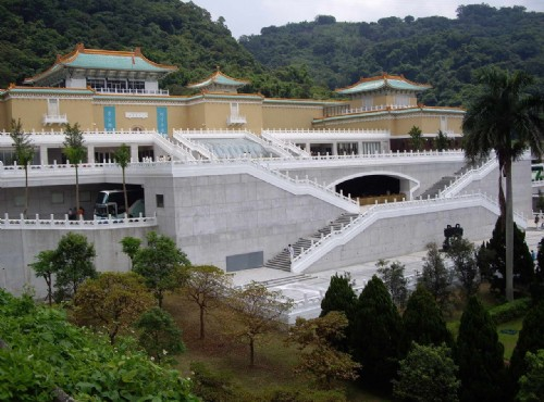 National Palace Museum-The Unique Architecture of National Palace Museum