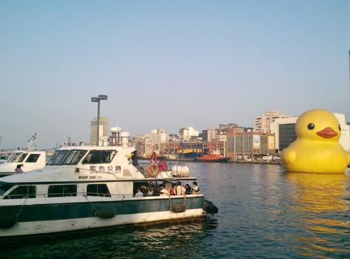 基隆港-基隆港曾於2014年展出黃色小鴨