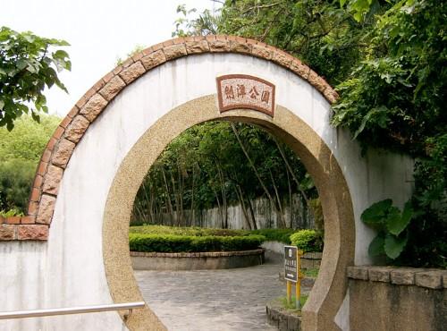 剑潭公园-剑潭公园门一景之二