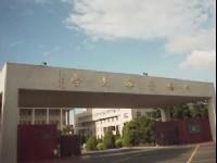 世界警察博物馆