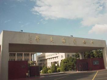 世界警察博物館
