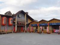 窑烤山寨村