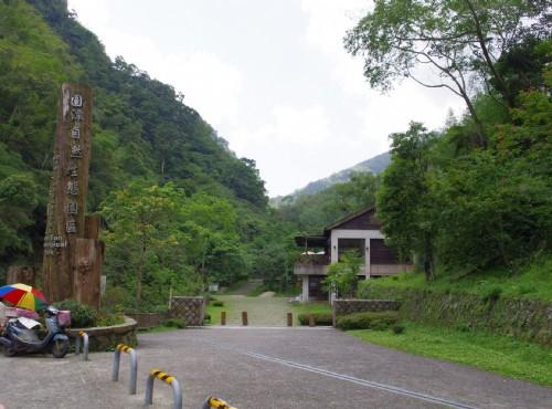 Yuantan Natural Reserve
