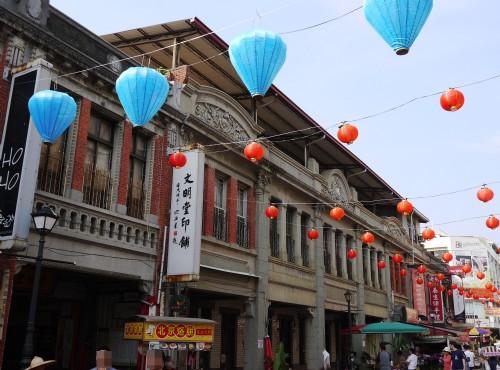 Cishan Old Street