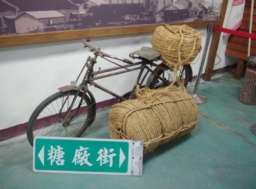 花莲观光糖厂(光复糖厂)-花糖文物館
