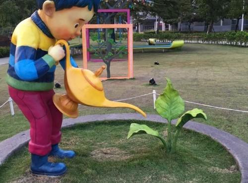 南科湖滨雅舍几米主题公园-几米主题公园