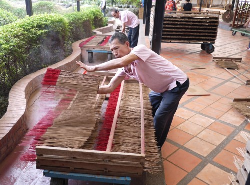 Singang Incense Artistic Culture Garden