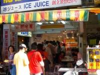 廣州街夜市著名冰果店<br/> 攝影:amo