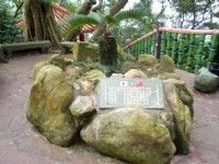 紀念石碑<br/> 攝影:amo