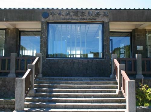 冷水坑溫泉-遊客服務站
