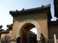 入口<br/> 攝影:游芝榕