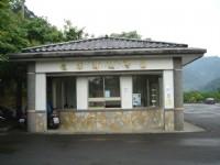 龍潭湖風景區管理室<br/> 攝影:余燕鳳