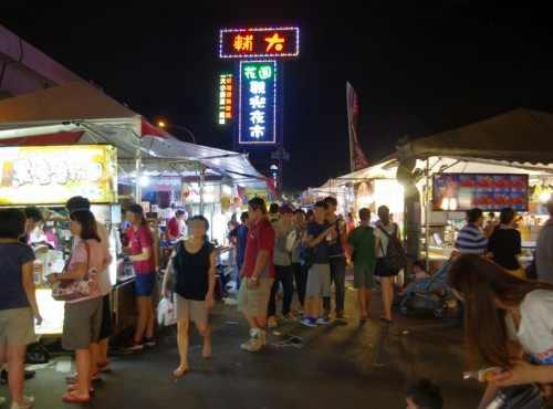 Fuda Garden Tourist Night Market