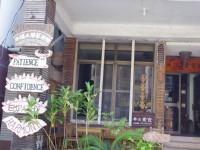 蔡平阳木雕艺术馆