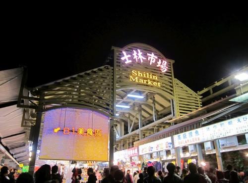 Shilin Night Market-