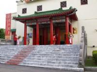 國立台灣藝術教育館