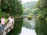 Fushan Botanical Park