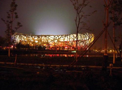 Beijing National Stadium-